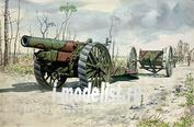 716 Roden 1/72 BL 8-inch howitzer Mk. VI