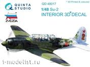 QD48017 Quinta Studio 1/48 3D Декаль интерьера кабины Суххой-2 (для модели Звезда)