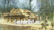 6393 Dragon 1/35 Jagdpanther Late Production