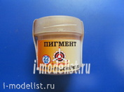 22-69 Я-МОДЕЛИСТ Пигмент Ржавчина рыжая (Orange rust)