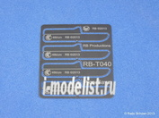RB-T040 RB productions Инструмент Pico Saws set