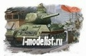 84809 HobbyBoss 1/48 Russian T-34/85 Tank 1944   (Model 1944 Angle-Jointed Turret)