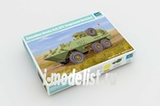 01506 Trumpeter 1/35 Canadian Husky 6x6 AVGP (Improved Version)