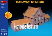 72015 MiniArt 1/72 Железнодорожный вокзал