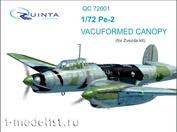 QC72001 Quinta Studio 1/72 Набор остекления Пе-2 (для модели Звезда 7283)