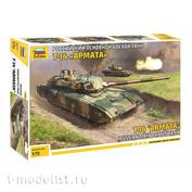 5056 Zvezda 1/72 Russian main battle tank T-14 ARMATA