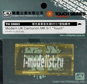 Th35003 Afvclub 1/35 Modern Uk Centurion Turret Mk.5/1 'Touch' (for Af35100)