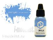 F96 Pacific88 Краска акриловая Светло голубая (Light blue) Объем: 10 мл.