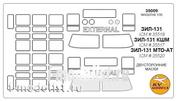 35009 KV Models 1/35 set of paint masks for Z&l-131 MTO-at / kshm / Emergency service (Double-sided masks)
