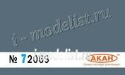 72069 Акан Сероголубой для палубы (Flight Deck Stain 21)