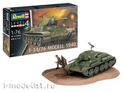 03294 Revell 1/76 Советский танк Т-34/76 1940
