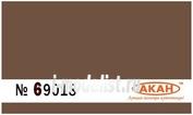 69018 Акан Глина тёмная, сырая окопы, блиндажи…