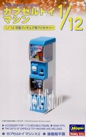 62005 Hasegawa 1/12 Торговый автомат, 2 штуки