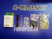 MTL-35080 MasterClub 1/35 Траки наборные металлические для  Chiftain old/destructed
