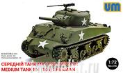 374 UM 1/72 Средний танк М4 (105)