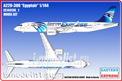 144136-1 Orient Express 1/144 Egyptair a220-300 Airliner (Limited Edition )