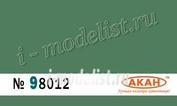 98012 Акан Травяной, тонировочный пигмент
