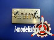 М001 Мастер-моделист Сгибатель для фототравления, 14 см.
