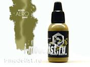 art.0067 Pacific88 airbrush Paint Dark yellow (Dark yellow)