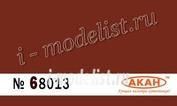 68013 Акан Кирпичная стандартная полуглянцевая