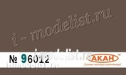 96012 akan Rust brown (old) tinting pigment