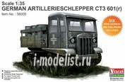 56005 Vulcan 1/35 German Artillerieschlepper CT3 601 (r)