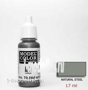 70864 Vallejo acrylic Paint `Model Color Steel/Natural steel