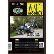 WMC-48 W.M.C. Models 1/25 ЭО-2621 ЮМЗ-6
