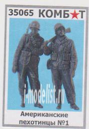 35065 Комбат 1/35 Американские пехотинцы №1