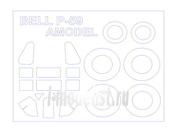 72561 KV Models 1/72 Набор окрасочных масок для Bell P-59 Airacomet (все модификации) + маски на диски и колеса