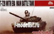 UA72007 Modelcollect 1/72 T-72B with ERA main battle tank