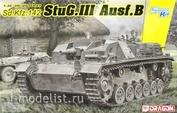 6919 Dragon 1/35 Tank Sd. Kfz. 142 StuG.III Ausf.B