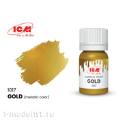 C1017 ICM Paint for creativity, 12 ml, color Gold (Gold)