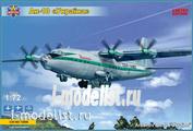 72008 Modelsvit 1/72 Самолет Ан-10
