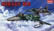 12248 Academy 1/48 Самолет Mirage IIIR