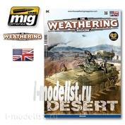 AMIG4512 Ammo Mig Журнал