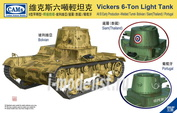 CV35007 Riich Models 1/35 Vickers 6-Ton light tank Alt B Early Production