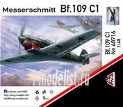 48716 AMG Models 1/48 Самолет Messerschmitt Bf.109 C-1