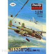 MM 1-2/1994 Maly Modelarz Бумажная модель North American B-25 D Mitchell
