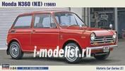 21121 Hasegawa 1/24 Honda® N360