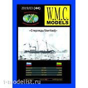 WMC-44 W.M.C. Models STERLIAD