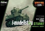 WWT-012 Meng U.S Light Tank M5 Stuart