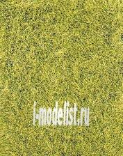 3367 Heki Материалы для диорам Травянистое волокно. Смесь, зеленый луг 75 г, 5-6 мм
