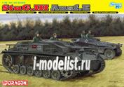 6688 Dragon 1/35 Немецкое самоходное орудие StuG.III Ausf.E