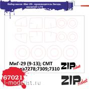 67021 ZIPmaket 1/72 set of masks