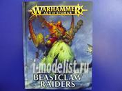 95-01-60 Warhammer 40.000 Книга правил: Всадники когтетваврей (тв. пер., англ. яз.) (Battletome: Beastclaw Raiders (HB) (Eng))