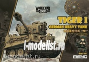 WWT-001 Meng GERMAN HEAVY TANK TIGER I