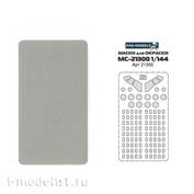 21300 pasdecals 1/144 Paint Mask for MS-21-300