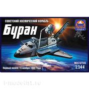 14402d ARK-Models 1/144 Советский космический корабль Буран + СУПЕРДЕКАЛЬ с имитацией термоплитки