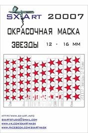 SX20007 SX-Art Звезды 12 - 16мм
